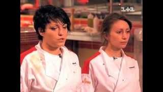 Кулинарное шоу 'Адская кухня 2' - 5 выпуск