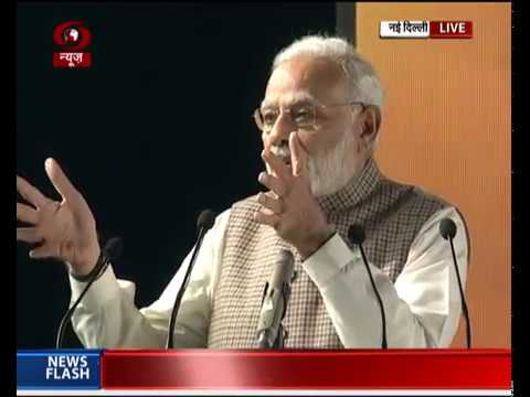 PM Modi addresses 5th Global Conference on Cyber Space