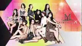 hd 1080p 131006 nine muses comeback next week