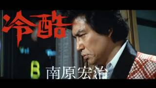 Заключённая Скорпион: Клетка для зверя (1973) Трейлер
