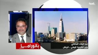 اليمن..حل نهائي قبل نهاية 2016؟
