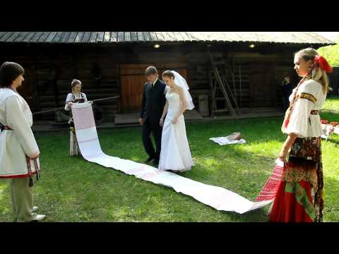 старинный русский обряд знакомства жениха и его родственников с невестой