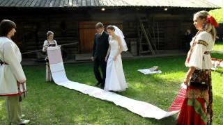 Свадебный обряд. Славянские традиции.