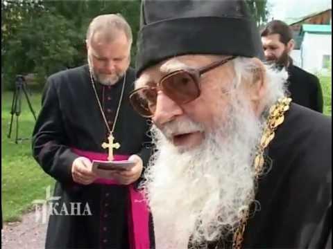 Экуменисты из Раифского монастыря