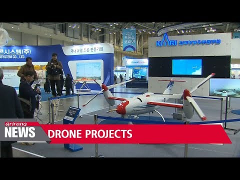 Korea unveils plan to become world leader in drone industry by 2030