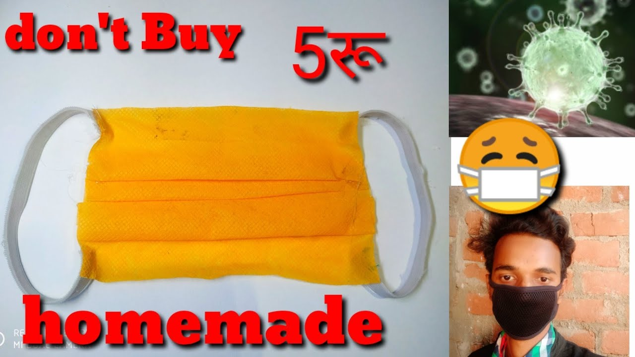 how to make anti corona mask at home || how to make face mask at home