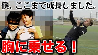 【MAKIHIKAチャレンジ】苦手なことでもやればできる!フリースタイルの技を習得&解説!