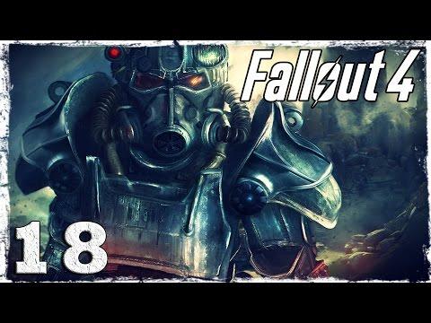 Смотреть прохождение игры Fallout 4. #18: Профессор Расслабон.