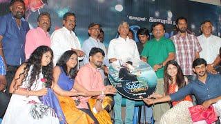 Touring Talkies Audio Launch | Galatta Tamil