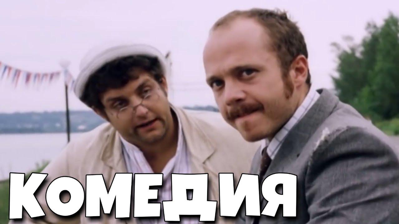 ОЧЕНЬ СМЕШНОЙ ФИЛЬМ!