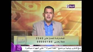 بالفيديو.. حكم الشرع في قراءة القرآن دون وضوء