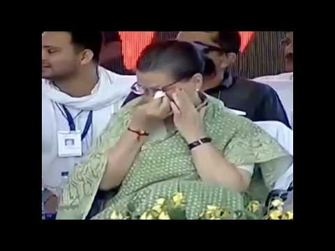 जब हंसते-हंसते #Sonia #gandhi की आंख में आये आंसू।