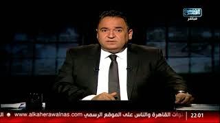 محمد على خير يبدأ حلقته بتعزية أسر ضحايا حادث قطارى الإسكندرية