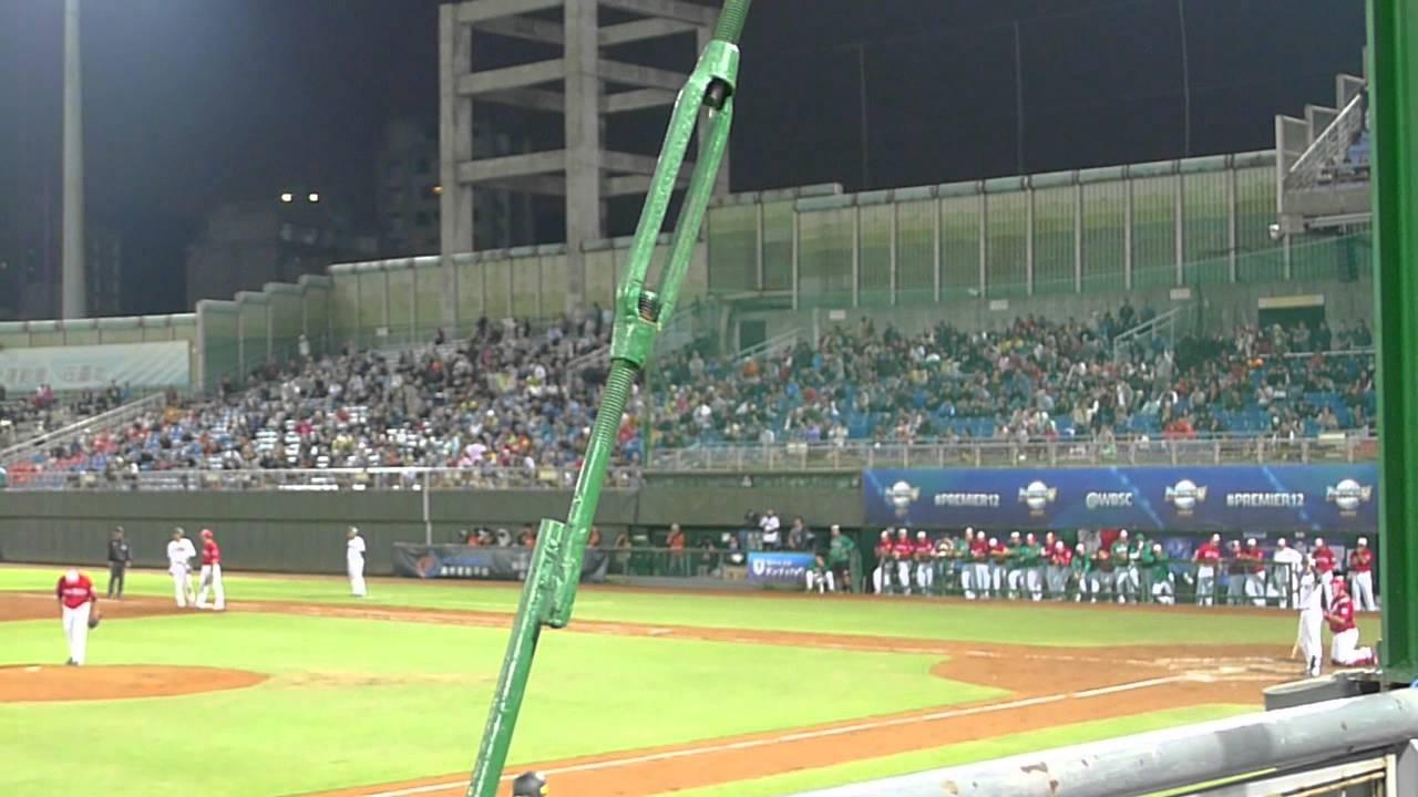 12強 日本隊第二棒山田哲人打擊姿勢側錄 - YouTube