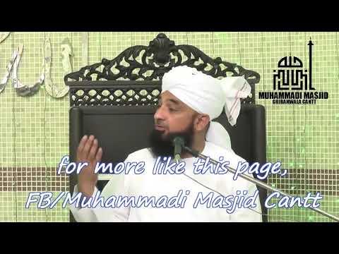 Hazrat Umar Farooq (R A) ka qabool e islam By Saqib Raza Mustafai Bayan_HD