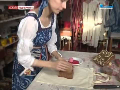 Русский национальный костюм. Сюжет программы Нужное подчеркнуть