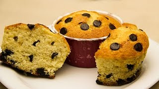 Fluffy Chocolate Chips Muffins Recipe - Easy Turkish Recipes