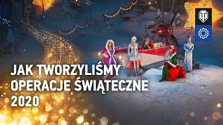 Dzienniki twórców: Operacje świąteczne 2020  [World of Tanks Polska]