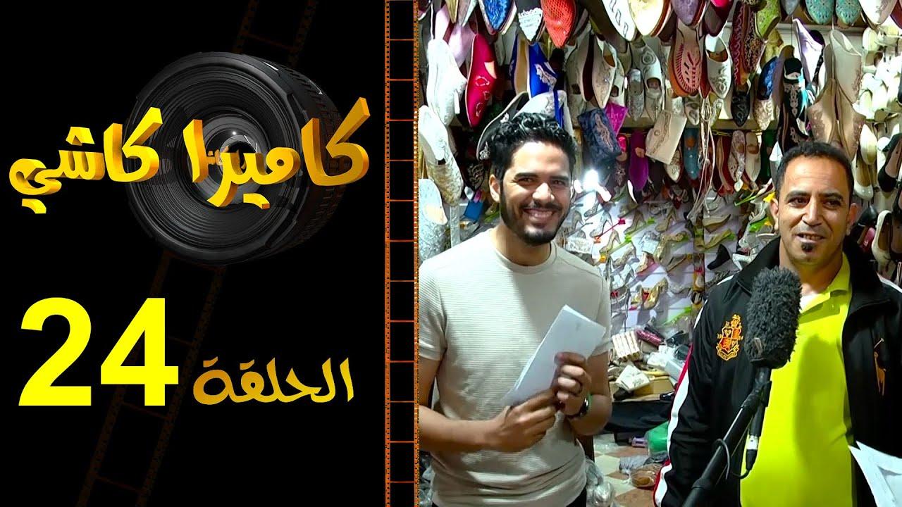 مقلب جاوب واربح ???????? في الشارع المغربي