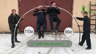 видео Выбор поликарбоната