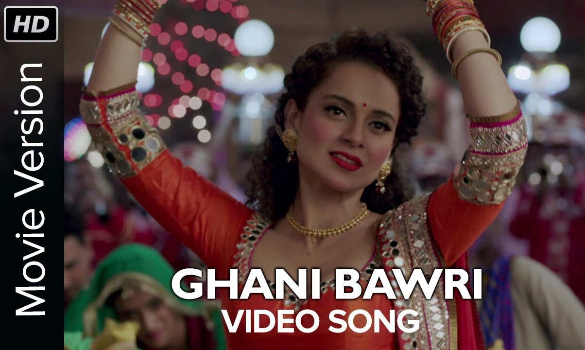Ghani Bawri Video Song