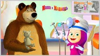 Маша и Медведь Стоматолог😷Увлекательное лечение зубов 💊 с героями любимого мультика