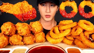 ASMR NUCLEAR FIRE FRIED CHICKEN & ONION RINGS MUKBANG 먹방 (No Talking) EATING SOUNDS | Zach Choi ASMR