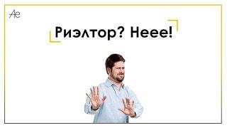 видео Согласие собственников квартир на перевод в нежилое помещение