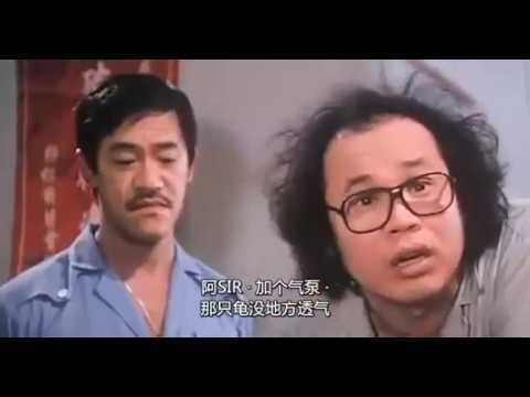 香港電影  2017 最新 電影 線上 看  粵語搞笑 高清