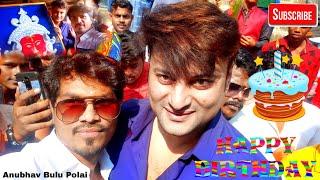 Anubhav Bhaijaan Birthday Celebration Video Present By Anubhav Bulu Polai Jk Pur dist Rayagada