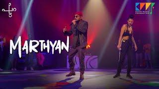 Marthyan | Irfana Hameed - PARA Hiphop Festival 2020  | #SouthSideHeat | 4K