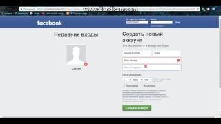 как войти в фейсбук