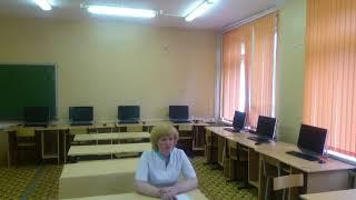 Самоанализ урока учебной практики Трофимова Е А