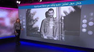 الممثل المصري عمرو واكد يشارك فنانة إسرائيلية في فيلم