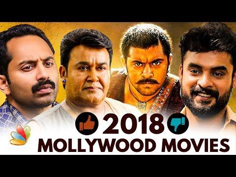 2018 ലെ മലയാള സിനിമകൾ 2018 | Malayalam Films  | Fahad Fazil, Mohanlal, Nivin Pauly, Tovino Thomas