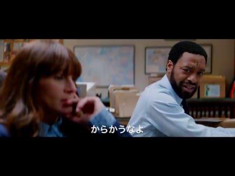 【映画】★シークレット・アイズ(あらすじ・動画)★