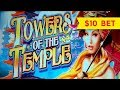 Towers of the Temple Slot - SURPRISE in the BONUS!