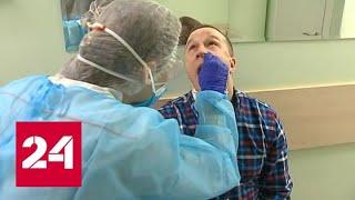 Среди заболевших коронавирусом в России все больше молодежи. Почему? - Россия 24