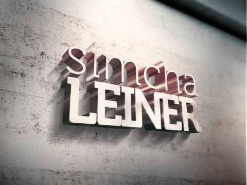 שמחה ליינר - מי מי | Simcha Leiner - Mi Mi