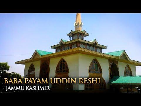 Baba Payam Uddin Reshi - Gulmarg - Jammu Kashmir - Ziyarat & History | Sajda