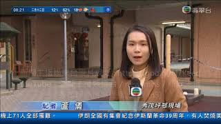 Publication Date: 2019-03-26 | Video Title: 秀茂坪邨現場直播,,蘆儀