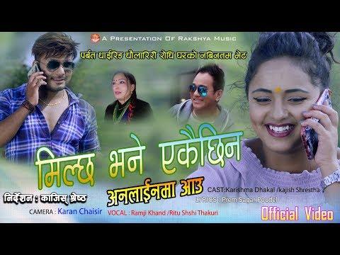 New Nepali Dancing Dohori Video By Ramji Khand 2075/2018  Onlie Ma Aau  Ft. karishma Dhakal &kajish