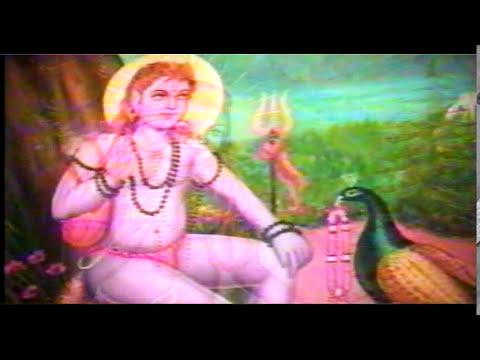 Aaja Tu Pounahariya   Baba Balak Nath Ji   Punjabi Dharmik Song   EKJOT Films   1994