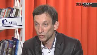 Ефір на UKRLIFE TV 24.01.2020