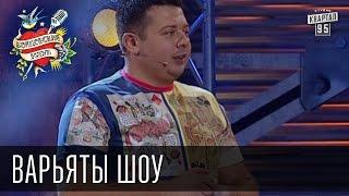 Бойцовский клуб 6 сезон выпуск 8й от 15-го февраля 2013г - Варьяты Шоу г. Тернополь