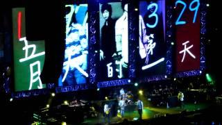 20110523五月天Just Rock It「就是」演唱會「第一天」