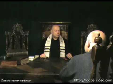 Евреи гомосексуализм