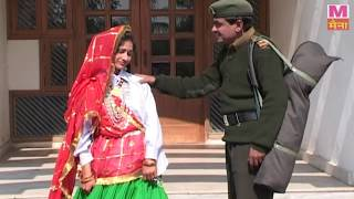 Haryanavi Folk Songs - Mera Daman Sima De  | Ghoome Mera Ghaghra
