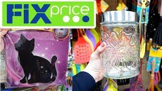 FIX Price 🌿ИЮНЬ 2018 НОВИНКИ! ОБЗОР ПОЛОЧЕК #3