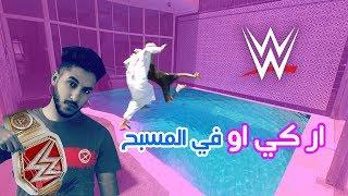فلوق المسبح | جوال الايفون x ما يستحمل المويه؟!!!